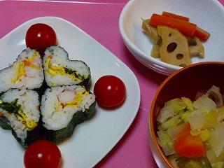 ハート巻き寿司
