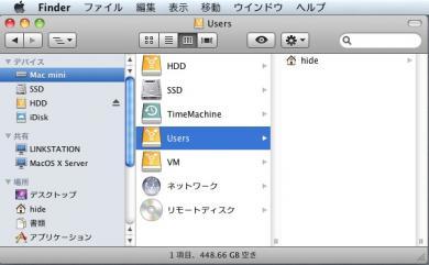 スクリーンショット(2009-09-12 11.25.37)