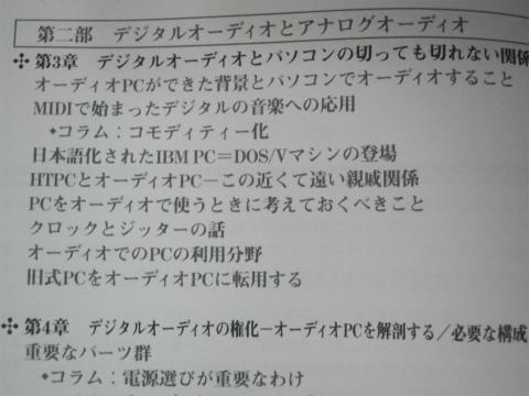 IMG_4258.jpg