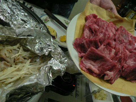2009年10月3日夕食