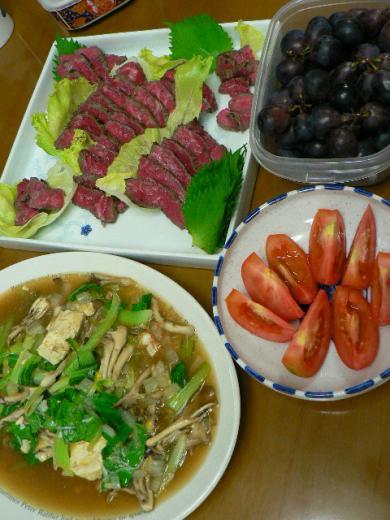 2009年9月8日夕食