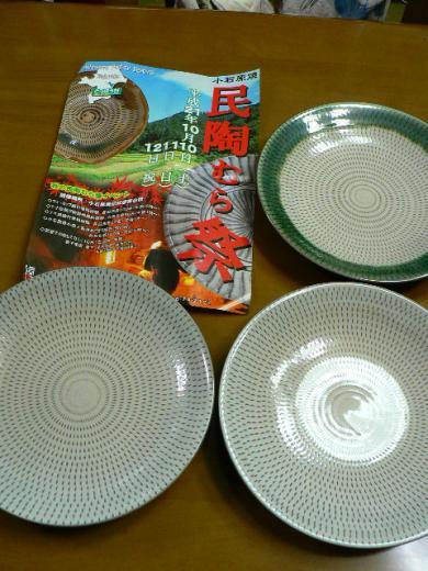 小石原焼き 民陶祭