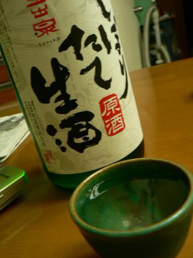 玉出泉しぼりたて生酒原酒
