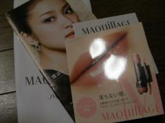 24makia1.jpg