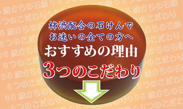 osusume3_3.jpg