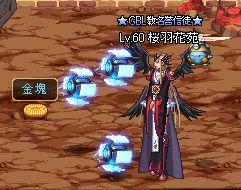 tajoumaru2.jpg