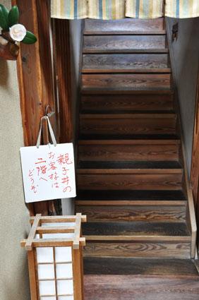 鳥岩楼二階へ