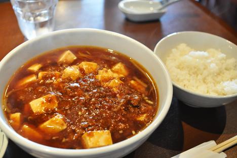 洋明マーボー麺