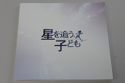 DSC01186.jpg