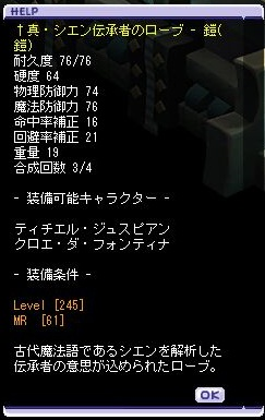 TWCI_2011_11_19_15_49_39.jpg