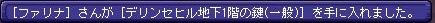 TWCI_2011_12_17_21_50_9.jpg