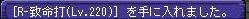 TWCI_2011_12_23_21_9_50.jpg