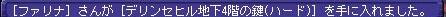TWCI_2012_1_10_0_56_17.jpg