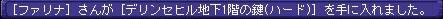 TWCI_2012_1_8_1_19_11.jpg