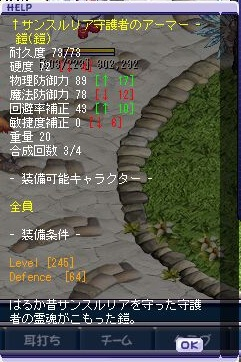 TWCI_2012_3_29_22_45_20.jpg