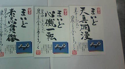 201201051806.jpg