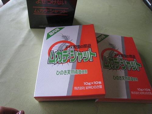 20110626 001