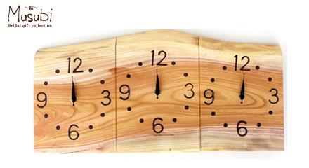 けやき3連時計