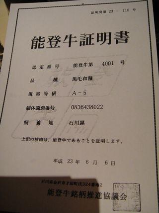DSC06195_R.jpg