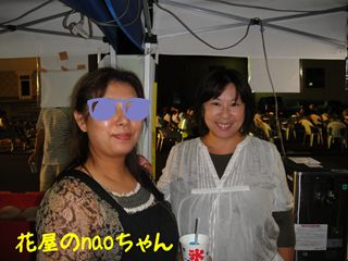 natuibe_R.jpg