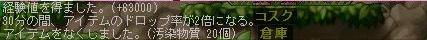 Maple7431a.jpg
