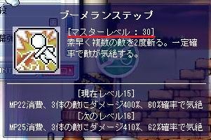 Maple7493a.jpg