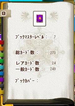 Maple7548a.jpg