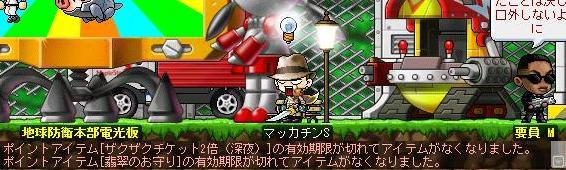 Maple7674a.jpg