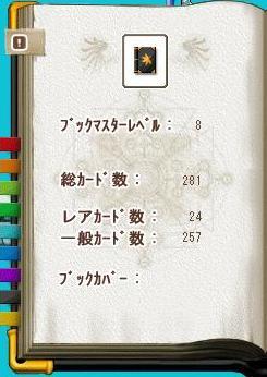 Maple7685a.jpg