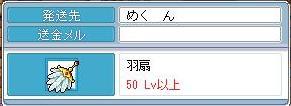 Maple7717a.jpg