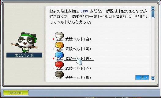 Maple7719a.jpg