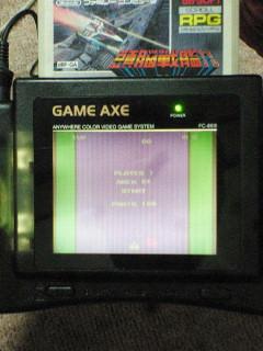 NEC_0012_20090930012924.jpg