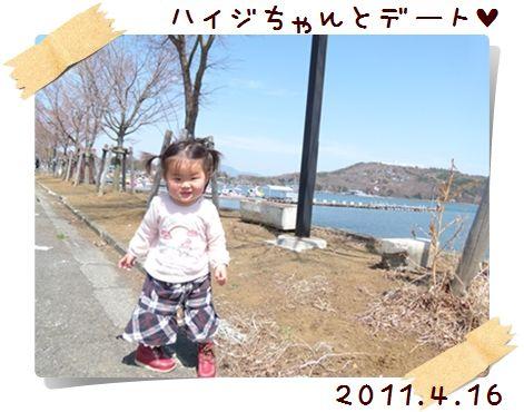 MMH1.jpg