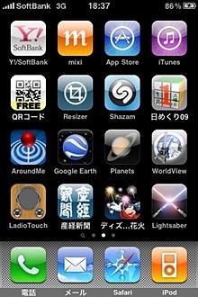 20091014-01.jpg