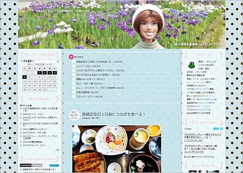 20110606-04.jpg