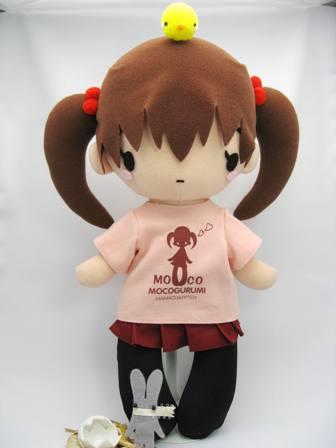 mocoguru044-110706.jpg