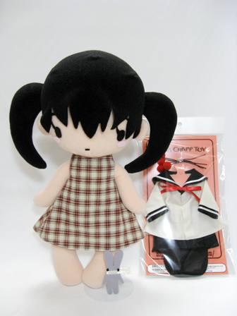 mocogurumi026-110429.jpg