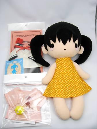 mocogurumi036-110716.jpg