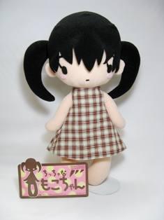 mocogurumi084-110428.jpg