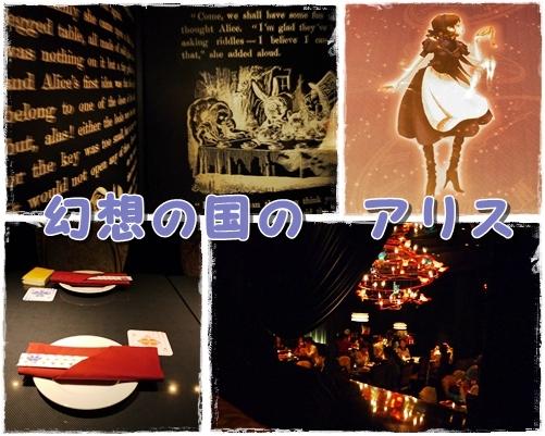6_20110905225723.jpg