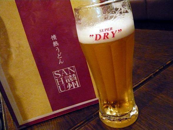 讃 ビール