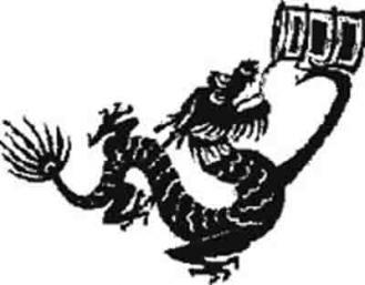 423 西方漫畫版中國龍宣揚中國威脅論:Fueling the Dragon (給龍(Dragon)加油)