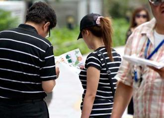 20110626nagoya-251.jpg