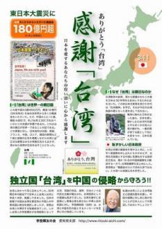 kashei_taiwan_web_convert_20110627181205_20110714120507.jpg
