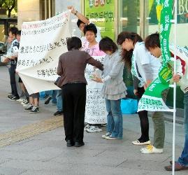 091012 朝日新聞