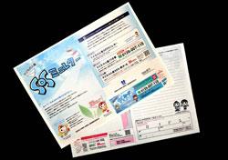 091006 信濃毎日新聞ミニレター