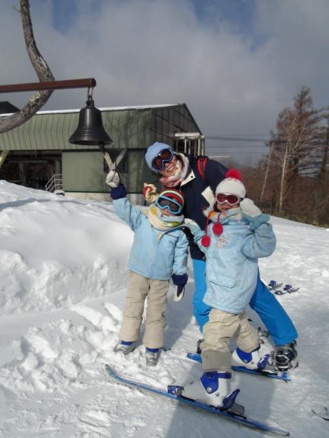 スキー212