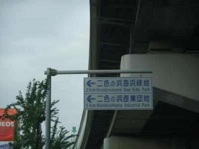 髢「遨コ・托シ胆convert_20090908225214[1]