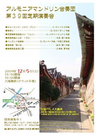 繧「繝ォ繝「繝九い_convert_20090913080227[1]