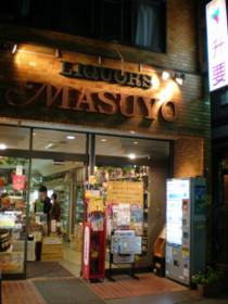 MASUYO1.jpg